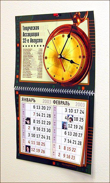 От известного календаря майя.  Возникновения последнего ученые датируют VI веком до нашей эры.